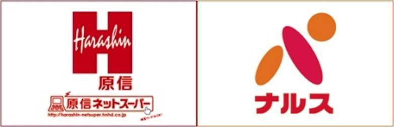 原信ナルス合体ロゴ