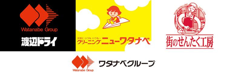 logo_watanabegroup