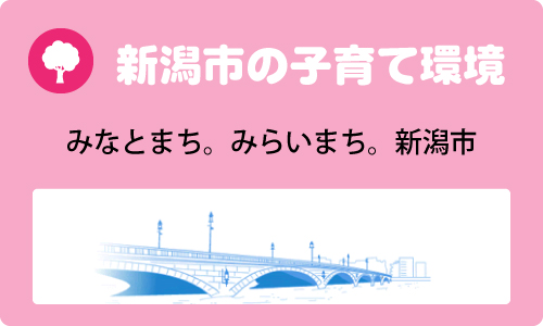 button_kankyou (1)