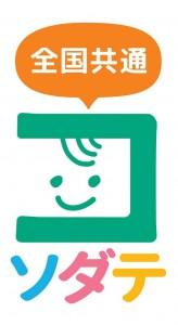 全国共通ロゴマークマニュアル