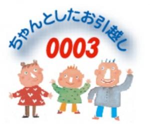 770f7f251516e66d9878aedcff953919aa13dc.jpg