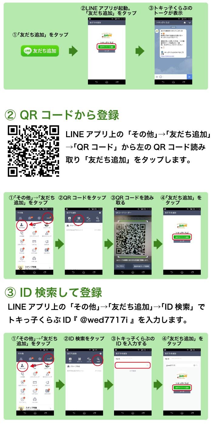 line21 (1)
