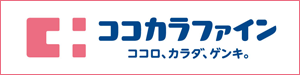 logo_cocokarafine