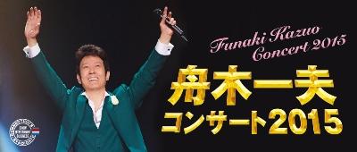 mv_funaki