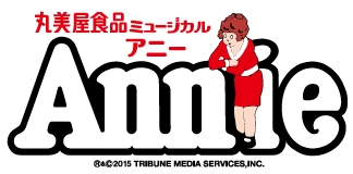 reアニー2015ロゴ