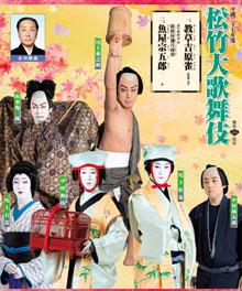 shouchiku2015