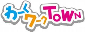 logo_work-work