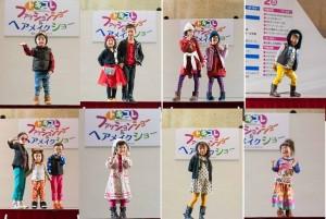 ファッションショー2014