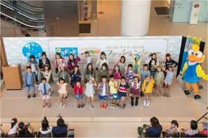 20151009メルマガ用_日報