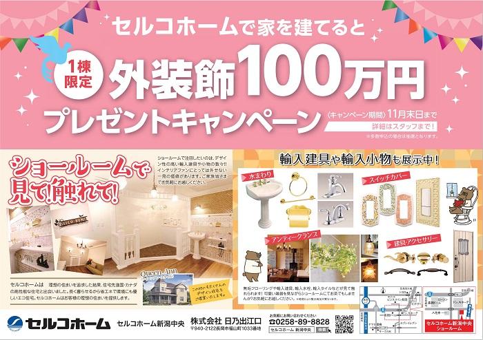re15_10稲保見学会B4_4校 (1)-002