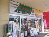 webphoto_fujikara