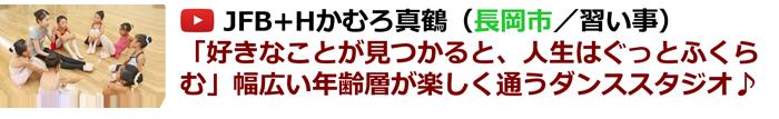 18.ママレポ@JFB+Hかむろ真鶴
