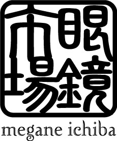 ロゴローマ字付
