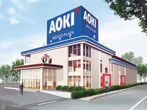 AOKI_02
