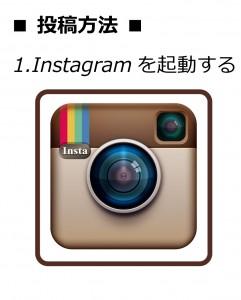 instagram-06