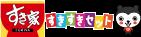 sukiya_tokicco