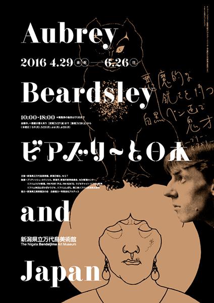 beardsley-1