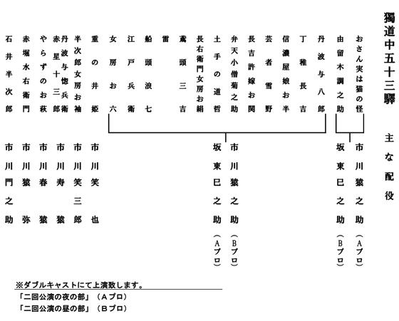 2016haiyaku-1