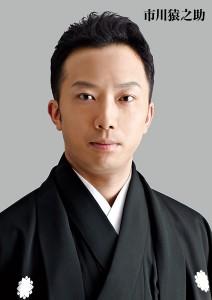 kabuki-1-1