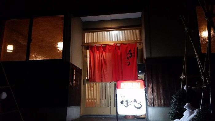 reお店玄関