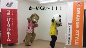 【子育て応援フェア2016出展者-PRムービー♪】ダイエープロビスグループ