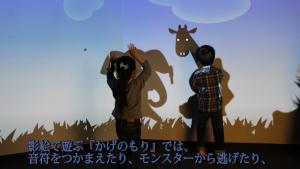 【子育て応援フェア2016出展者-PRムービー♪】東京電力ホールディングス(株)新潟本社