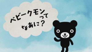 【子育て応援フェア2016出展者-PRムービー♪】KUMON