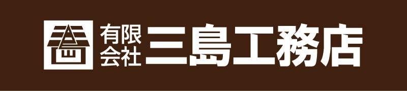 mishima-4
