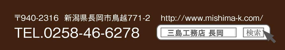 mishima-5