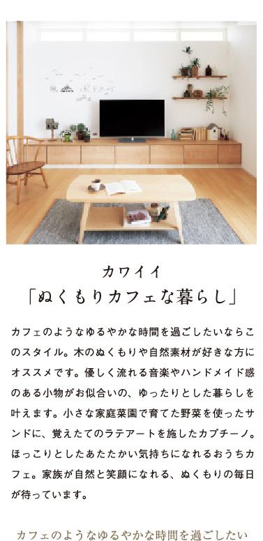 0410mishima5