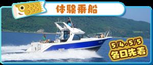 img-yasuragi_ship