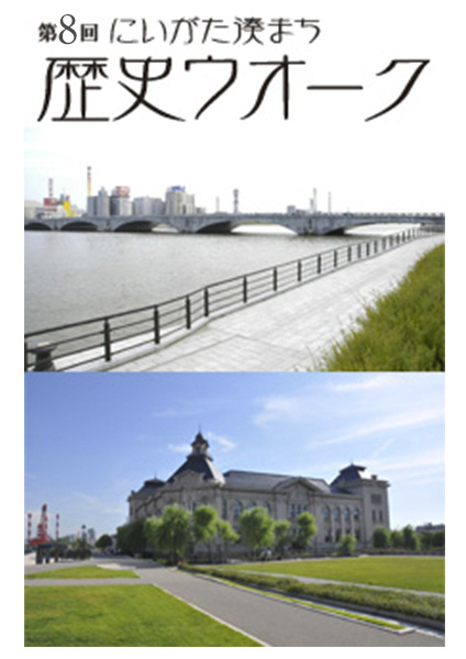 minatomachirekishi_walk8