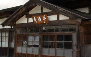 reimg-maitaimu-banner01
