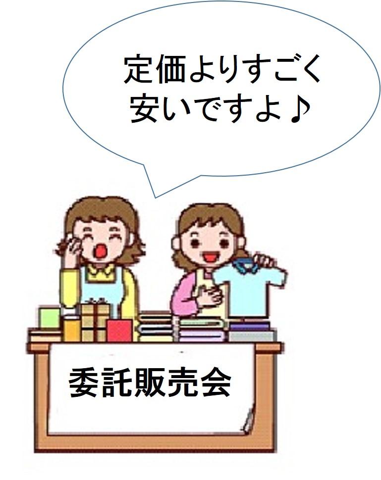 ①syouhisya