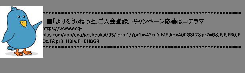touhokudenryoku2