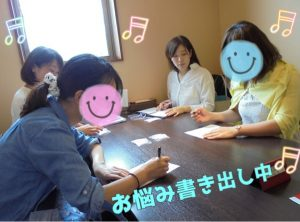 座談会写真2