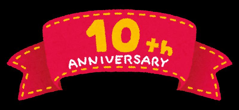 anniversary10