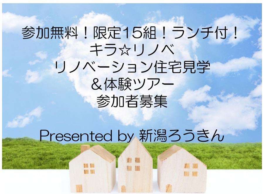 roukin】アイキャッチ画像 (1)