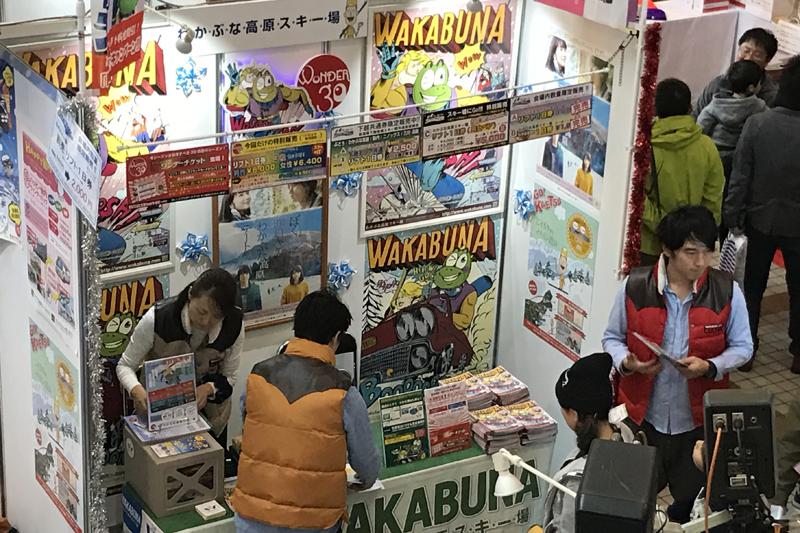 wakabuna05