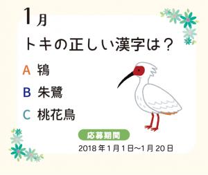 0126shitteru-1gatu
