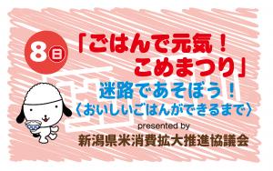 ロゴ:JA中央会様