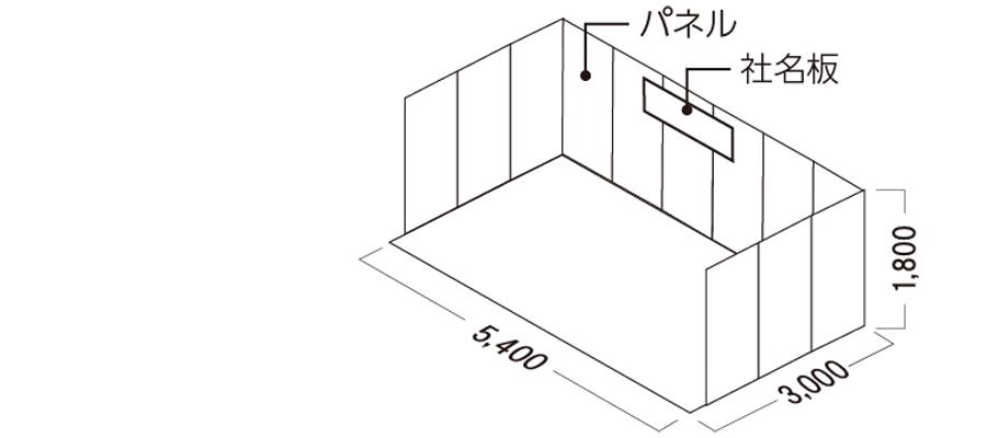 素材_ブース姿図(わーく)