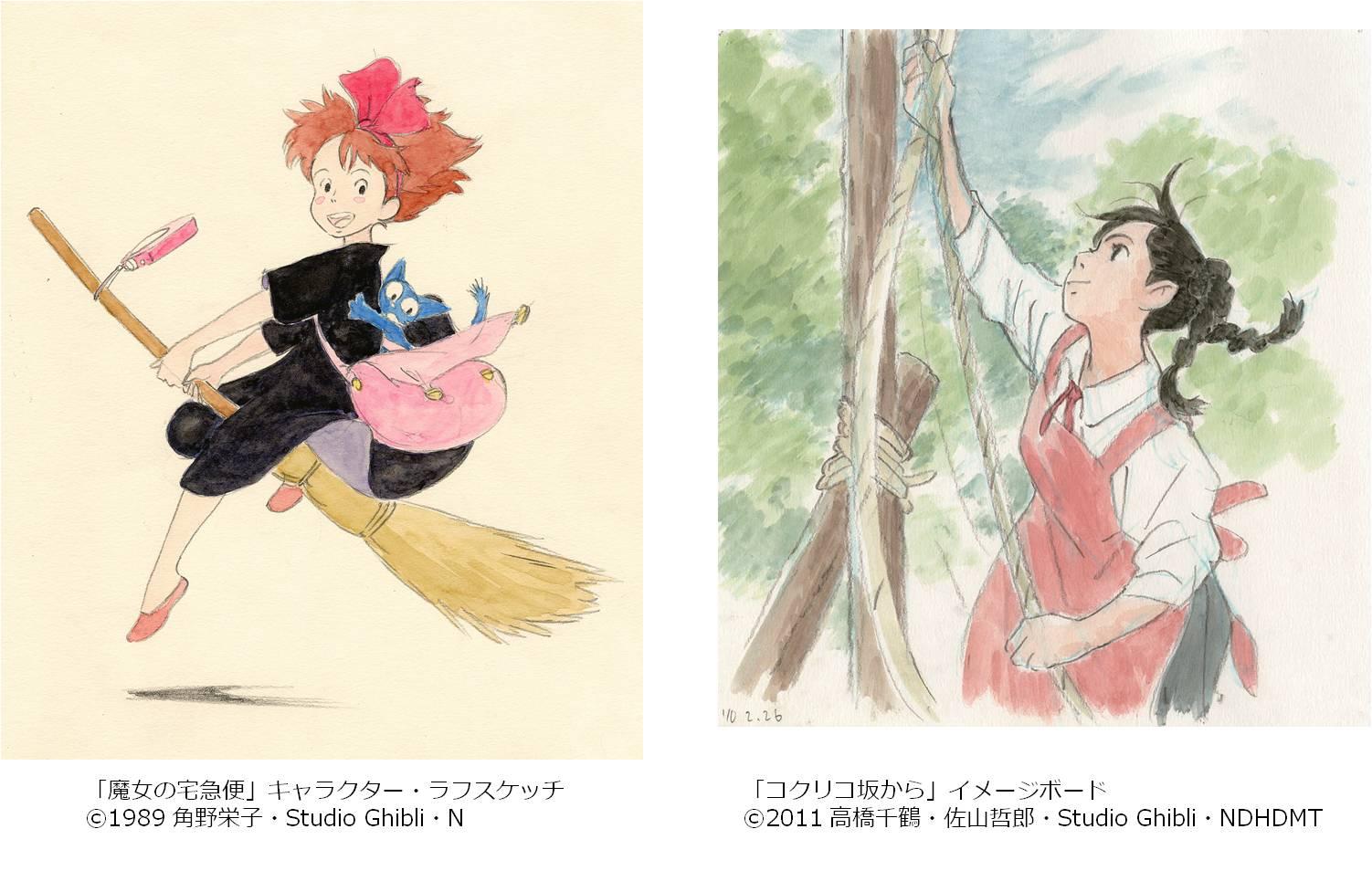 Ghibli21