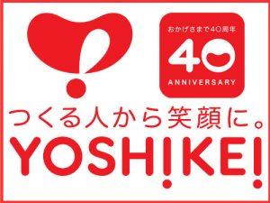 re60701_yoshikei1