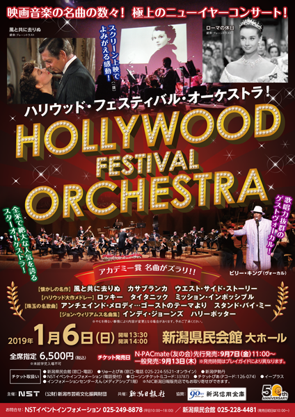 img_hollywood_festival_orchestra