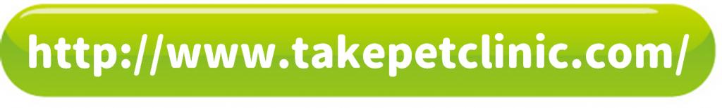 takepet1