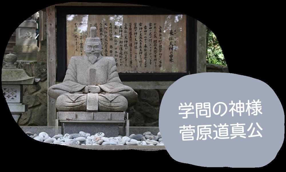 20190201豆撰様アイキャッチ3