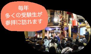 20190201豆撰様アイキャッチ4