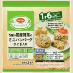 20190201豆撰様商品画像1