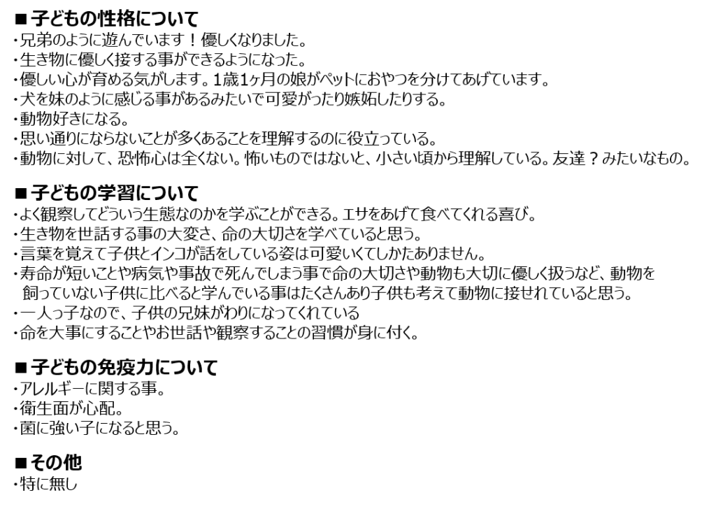 tokikko-DB-1902-pet-3
